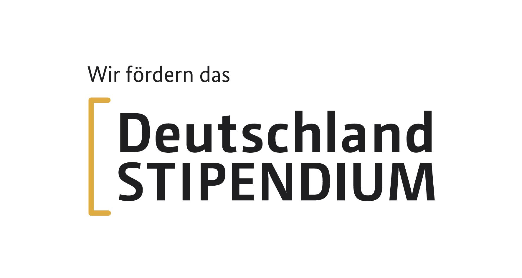 Deutschlandstipendium